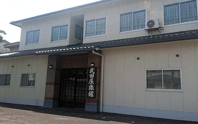 武田屋旅館