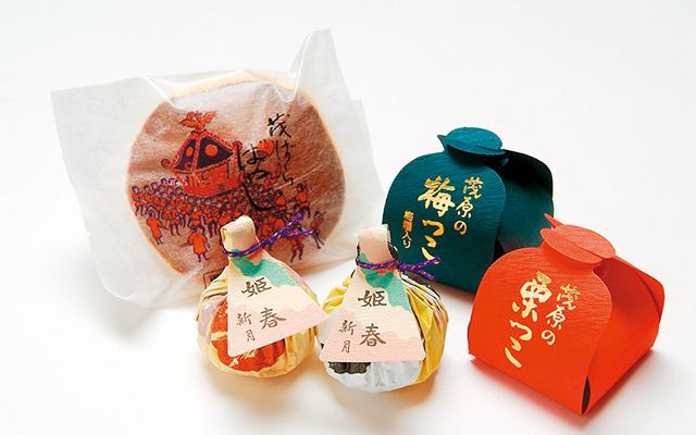 茂原ばやし/姫春/はこ入り娘