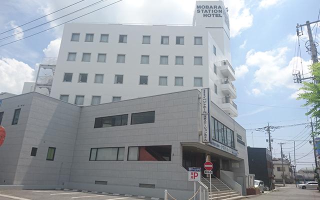 茂原ステーション ホテル